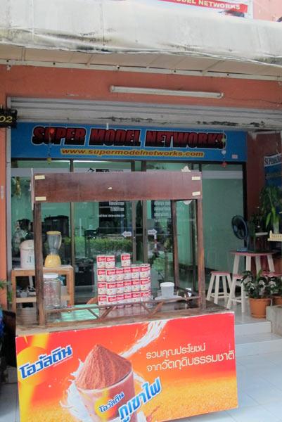 Super Model Networks @Chiang Mai Land