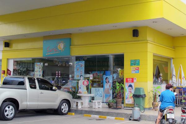Suria @Petronas (Superhighway Chiangmai-Lampang Rd)