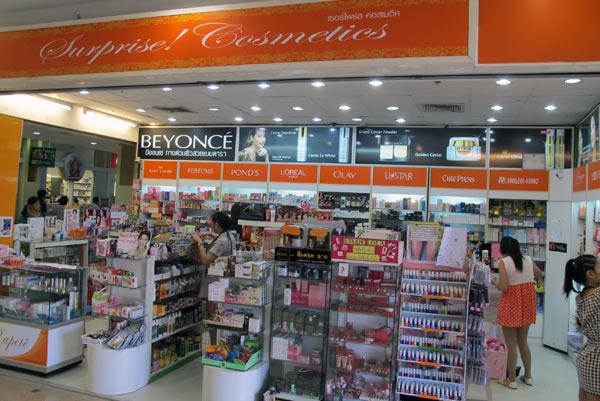 Surprise Cosmetics @Tesco Lotus Chiang Mai Kad Kamtiang