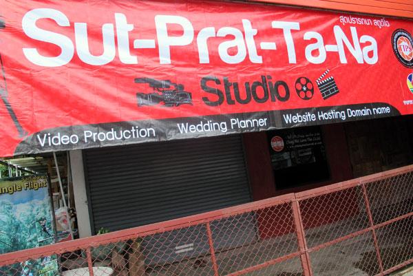 Sut-Prat-Ta-Na Studio