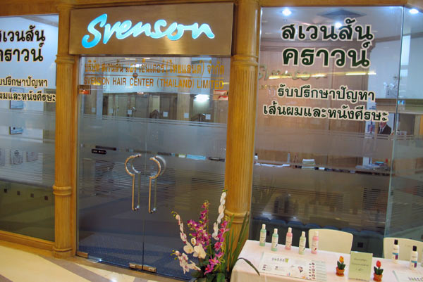 Svenson Hair Center @Central Airport Plaza
