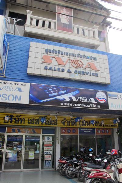 SVOA Sales & Service