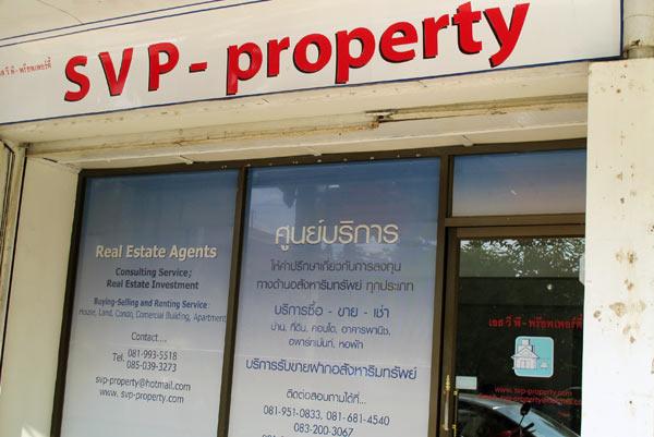 SVP Property