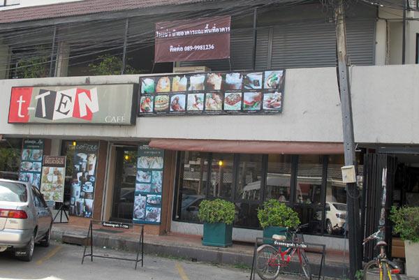 t-TEN Cafe
