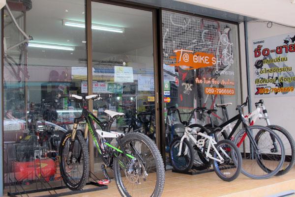 T@ Bike Shop