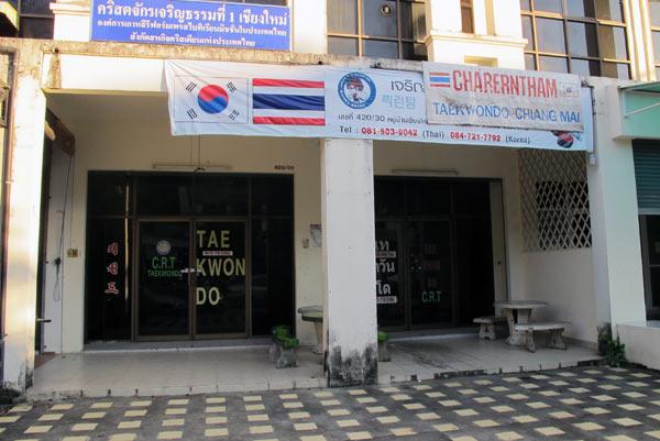 Tae Kwon Do Club @Chiang Mai Land