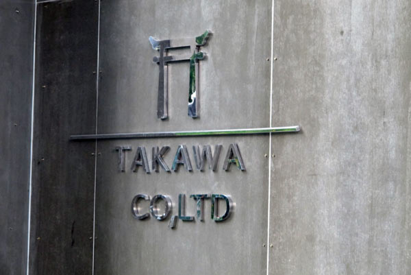 Takawa Design & Construction Ltd., Part.