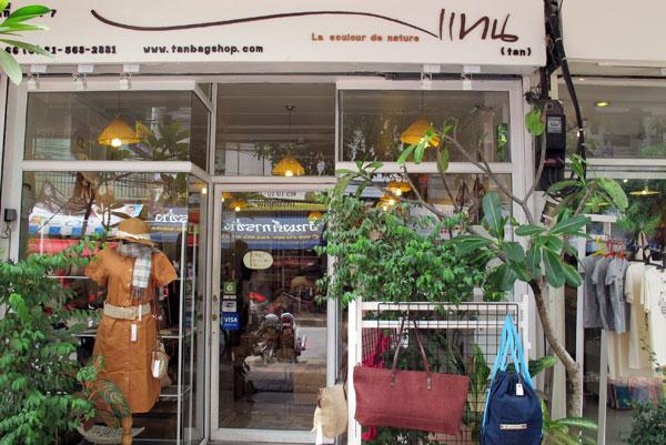 TAN Shop (Proprakklao Rd)