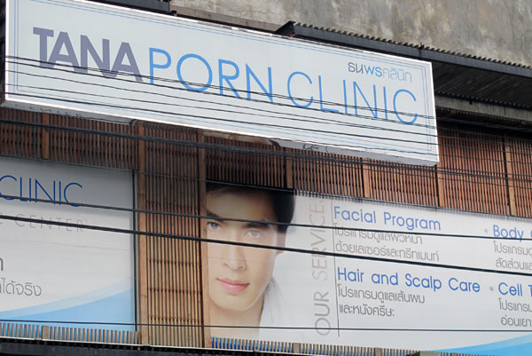 Tana Porn Clinic @2nd floor Punna Place Nimman Soi 6