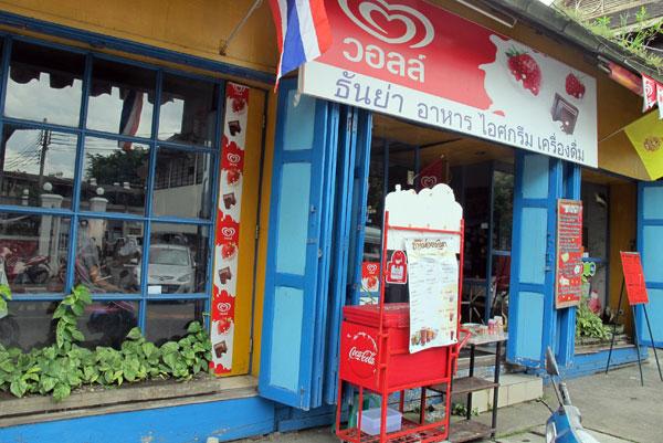 Tanya Restaurant