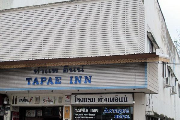 Tapae Inn Hotel