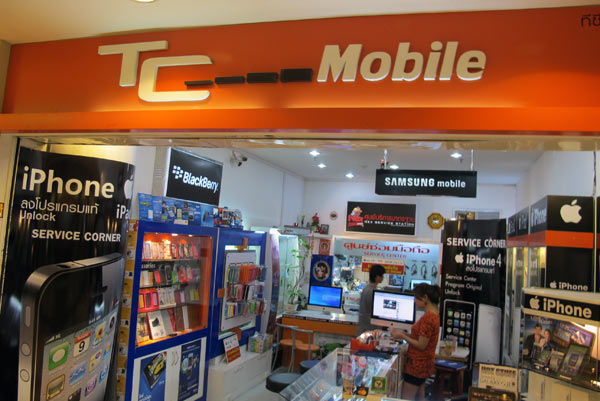 TC Mobile @Central Airport Plaza
