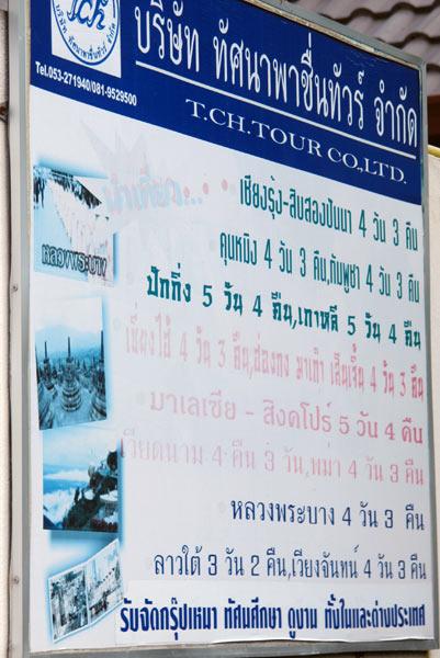 T.C.H. Tour Co., Ltd.