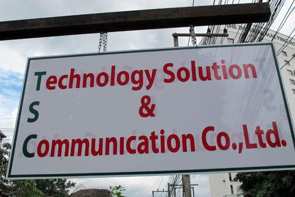 Technology Solution & Communication Co., Ltd.