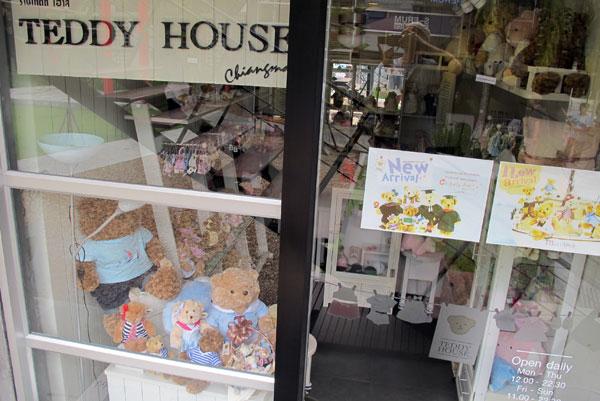 Teddy House @de Marche