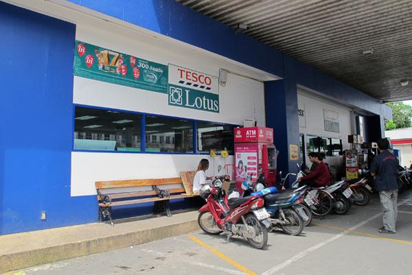 Tesco Lotus Express @Esso (Ratchawong Rd)
