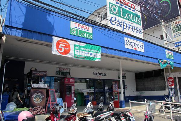 مرکز خرید تایلند