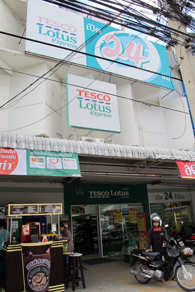 Tesco Lotus Express (Manee Nopparat Rd)