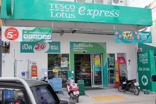 Tesco Lotus Express (Moon Muang Rd)