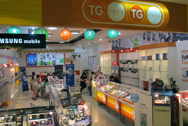 TG fone @Central Airport Plaza