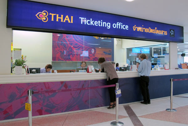 Thai Airways @Chiang Mai Airport' photos