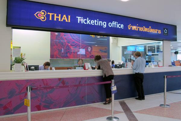 Thai Airways @Chiang Mai Airport