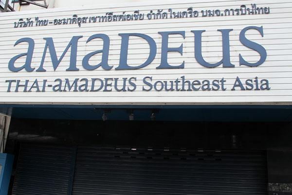 Thai Amadeus Southeast Asia
