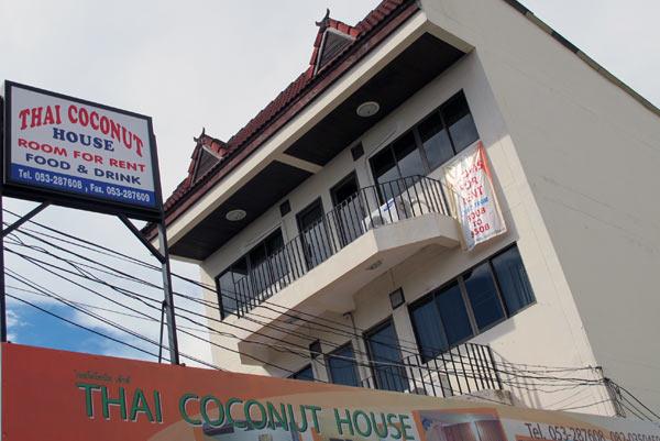 Thai Coconut House