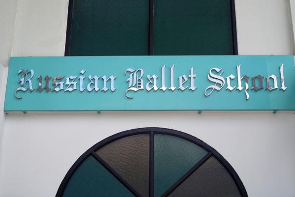 Thai Dance Institute