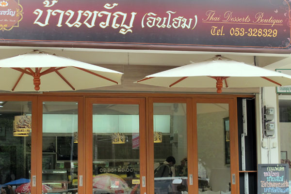 Thai Desserts Boutique