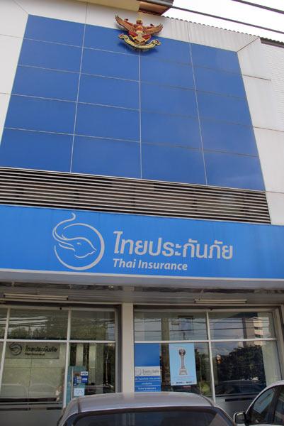 Thai Insurance