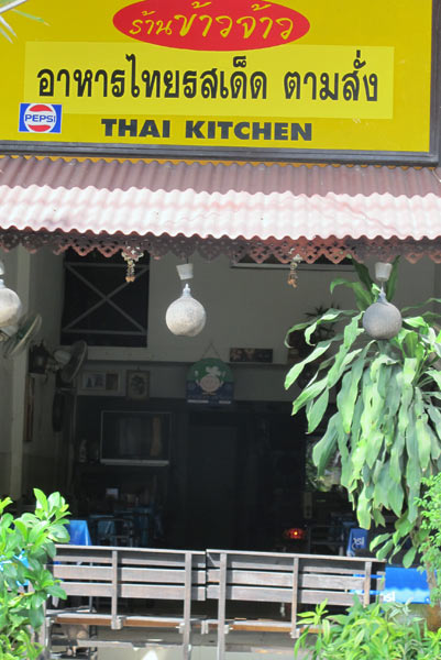 Thai Kitchen (Huay Kaew Rd)