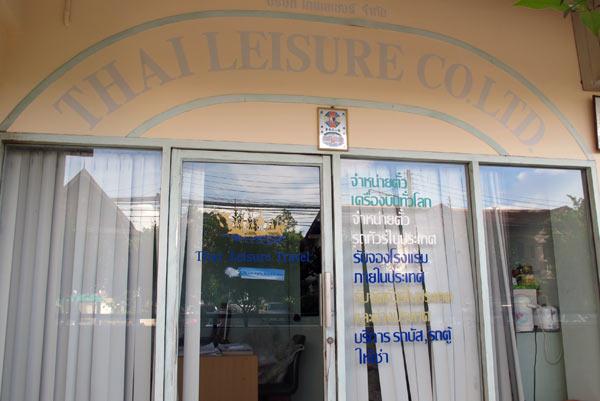 Thai Leisure Co., Ltd. @Wang Sing Come Mansion