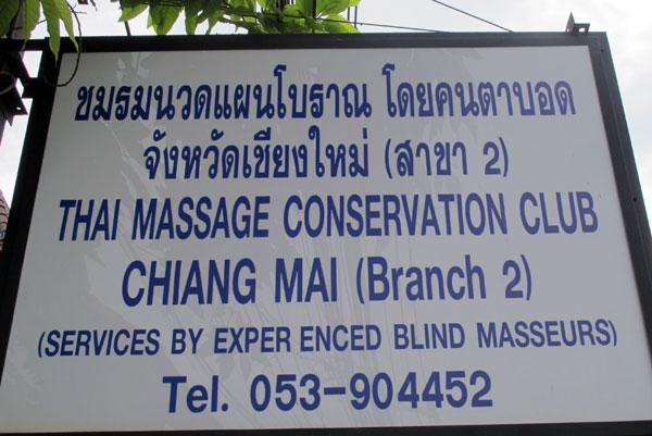 Thai Massage Conservation Club