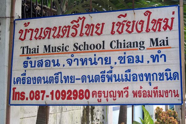 Thai Music School Chiang Mai