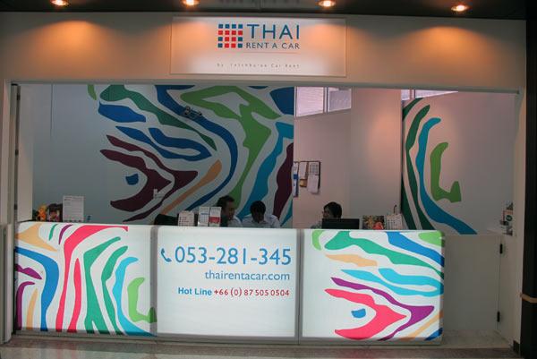 Thai Rent a Car @Chiang Mai Airport