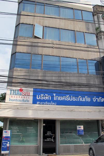 Thai Sri Insurance