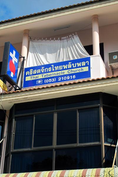 Thai Tabernacle Church