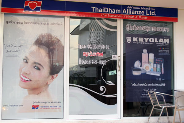 ThaiDham Allianze Ltd.