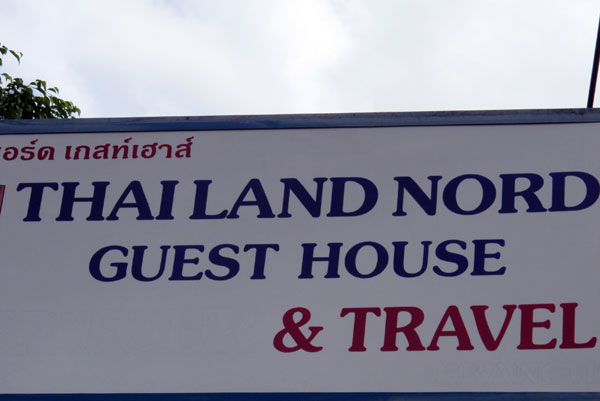 Thailand Nord Guest House (Kotchasan Rd)