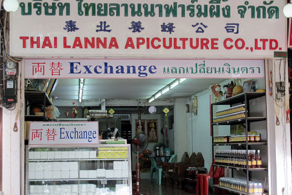 ThaiLanna Apiculture Co.,Ltd