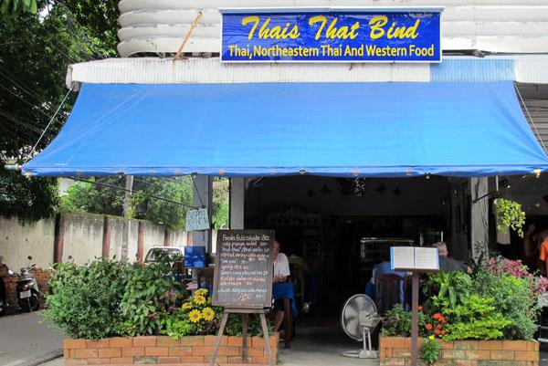 Thais That Bind
