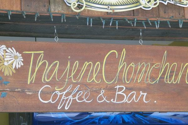 Thajene Chomchan Coffee & Bar