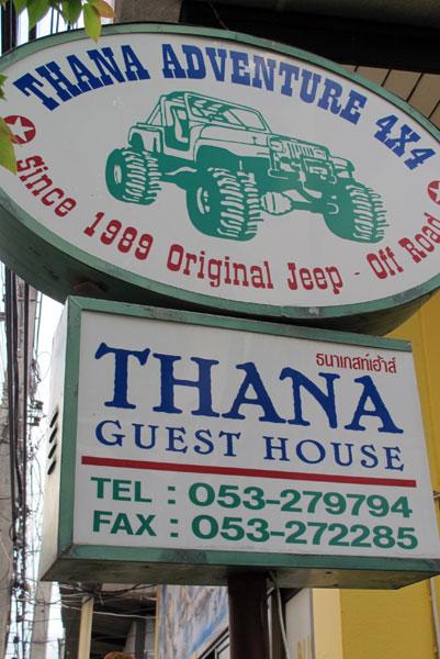 Thana Adventure
