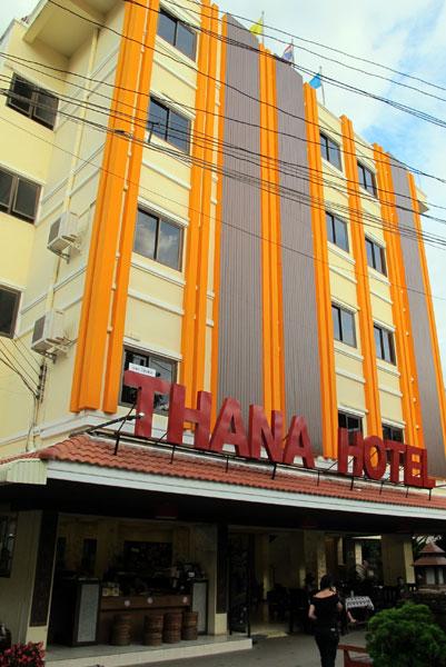 Thana Hotel