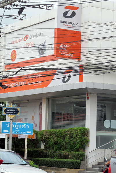 Thanachart Bank (Chang Phuak Branch)