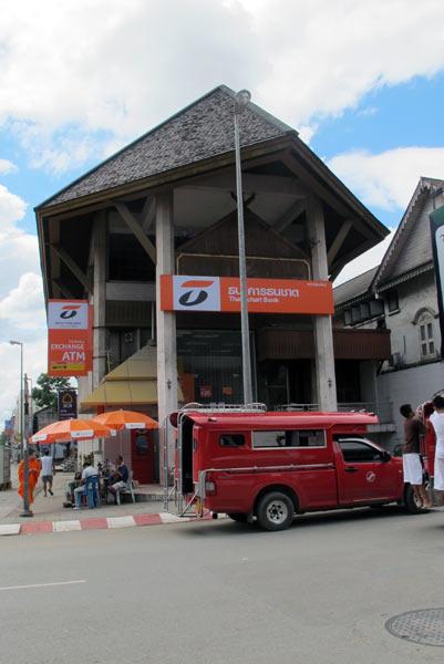 Thanachart Bank (Thapae Rd Branch 2)