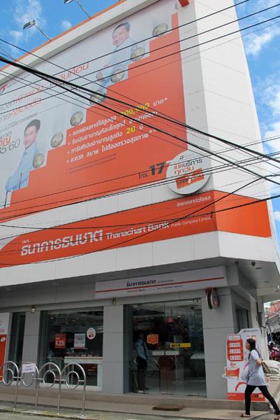 Thanachart Bank (Wichayanon Rd)