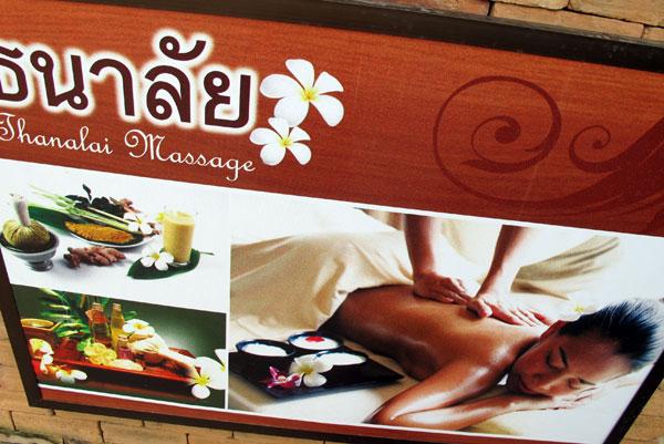 Thanalai Massage