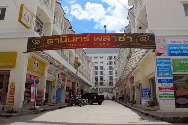 Thanin Plaza